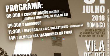 cartaz esganados2016MOTA